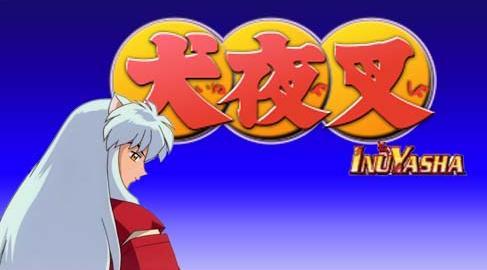 Inuyasha Logo