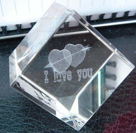 liebe dich