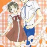 Alice und Kyo
