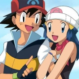 ash und lucia