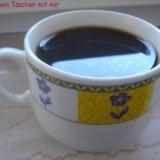 eine Tasse Kaffee für Dich?