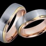 meine verlobung