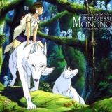 Prinssesin Monomoke