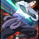 sasuke sh